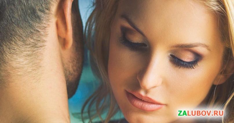 Как помочь супругу в трудные времена