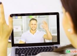 Как познакомиться с парнем в интернете