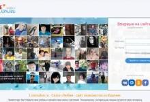 Lovesalon.ru