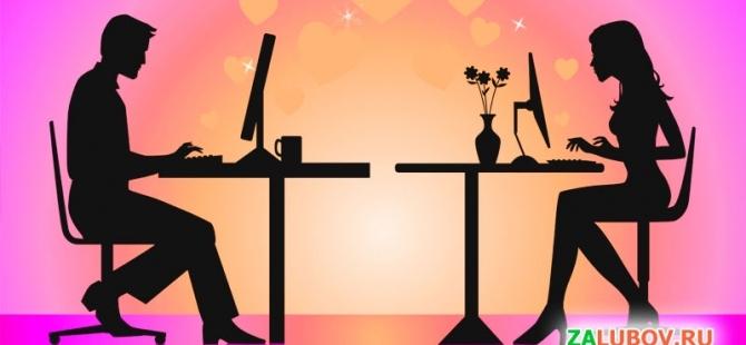 На каком сайте знакомств лучше знакомиться