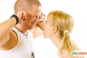 Сохранение семьи или развод