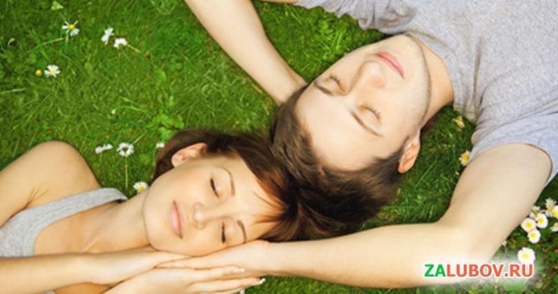 Раздельный отдых возлюбленных